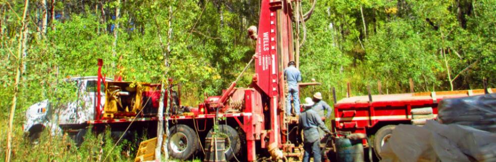 water wells Utah